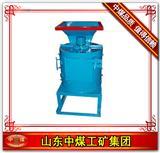 粉煤机,煤矸石粉碎机,双级粉碎机