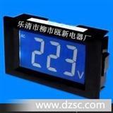 供:D85-20经济型交流数显表 直接代替85L17指针式交流电压表