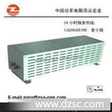 300KW大功率电阻柜,水电阻柜,水冷电阻柜
