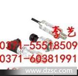 香港麦克/MPM4120MPM4120压缩机压力传感器