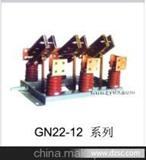 GN22-12 户内交流高压隔离开关 德力西