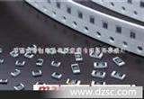 16个脚8个阻值贴片排阻(图)-台湾厚声电阻器