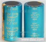 JOX卷绕型超级法拉电容器