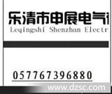 BSMJ0.4-20/3低压电力电容器