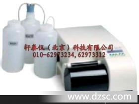 轩泰仪XTY5102304酶标仪和洗板机