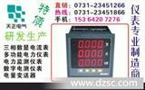 JD1121-4I3订购联系: