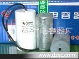 35UFcbb60运转电容器水泵电容器