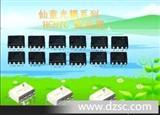 仙童高速光电耦合器 HCPL0701 专业专营原装/.散新光耦