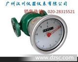LC-A25椭圆齿轮流量计/LC-A椭圆齿轮流量计