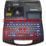 号码管打字机C-200T专用色带TM-03BK