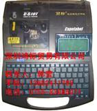 线号管打字机佳能线号印字机C-510T(PR-T102)