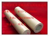 PPS棒材特性高强度、耐高温、绝缘材料PPS棒