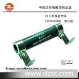 高压电阻,高频无感电阻器,低温度系数电阻
