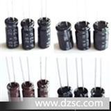小型电解电容,无极性电解电容