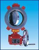 ZSDF373X-16信号蝶阀