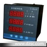 智能配电仪表APM-440C智能仪表