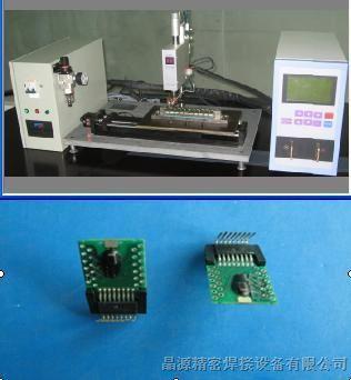 焊接设备 网络接口-网络接口器件自动焊接设备