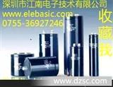 500V  4700MFD    急充放电电容 无极性电容 螺栓型电容   闪光灯电容器