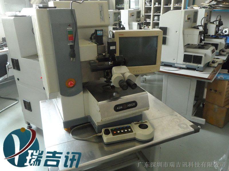 ab520邦定机,COB邦定机,ASM全自动邦定机,铝线邦定机