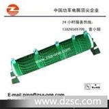 正阳兴电阻器,专业生产大功率绕线电阻,品质至上