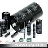 高频低阻电解电容,高频低阻抗电解电容