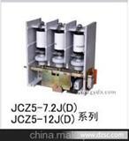 JCZ5 户内交流高压真空接触器 德力西