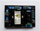 斯坦福发电机avr,AS440自动电压调节器