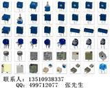 陶瓷可调电位器TG805 TG655 TG65全系列可调电阻