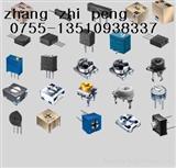 3296W-1-103LF 3296W-1-104LF 3296W-1-105LF系列可调电位器