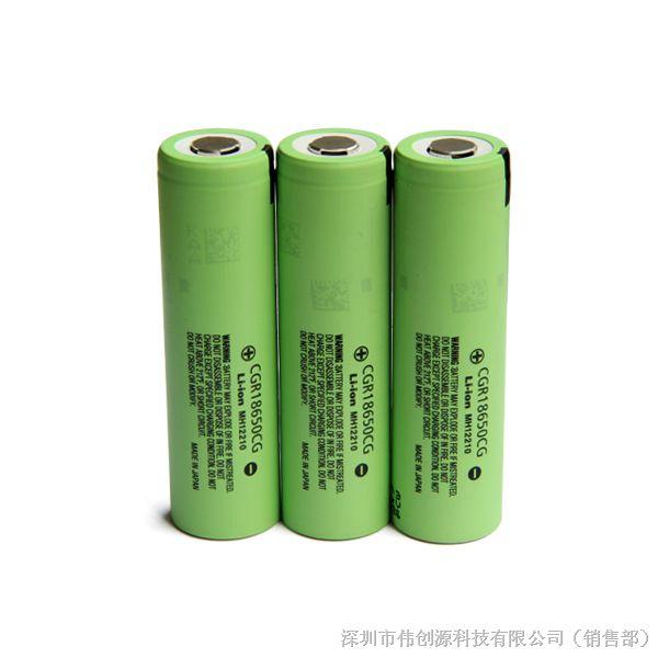 全新松下CGR18650CG-2250mah锂电池