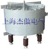 杰傲空心电抗器|空心串联电抗器|空心并联电抗器|空心滤波电抗器