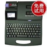 硕方TP60i线号机 打号机 线号管打印机 热缩管打印