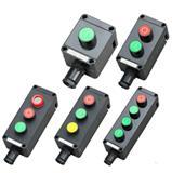 防爆按钮BZA8050-A1/A2/A3/A4,380V/10A WF2,IP65,EXedIICT6|一钮/二钮/三钮/4钮)