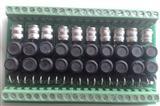 北京pcb焊接
