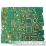 PCB8层电路板打样