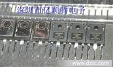 优势  全新原装进口  40CPQ045  IR/国际整流器