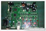 电子控制板开发,线路板设计,工业控制板设计加工生产厂家