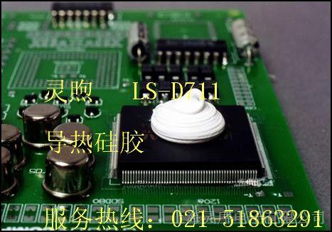 cpu导热硅胶_【CPU专用导热硅胶卷材深圳导热硅胶卷材生