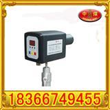 GWH400红外测温传感器