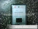 厂家JX-51型信号继电器  性价比好的信号继电器 静态信号继电器
