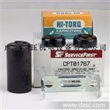 特灵中央空调配件 油泵电容CPT01767 进口包装
