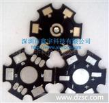 大功率LED铝基板+PCB(图)