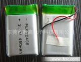 可充电锂电池 250MAH  3.7V  451442
