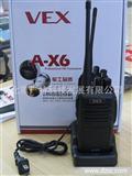 台湾维尔讯VEXA-X6对讲机电池 7.4伏4800毫安锂电池 维尔讯 VEX