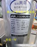 优质   【九肚】 BSMJcly-0.44-15-3   自愈式并联电容器