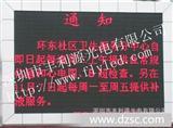 深圳led显示屏在全国热销