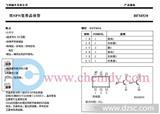 双NPN宽带晶体管 BFM520