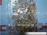 独石电容CT4  224     50V0.22  原装正品