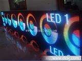 浙江义乌金华温州杭州LED显示屏单元板/中山显创P16全彩模组