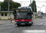 公交线路屏  公交车LED显示屏 大巴车头LED显示屏线路牌生产厂家